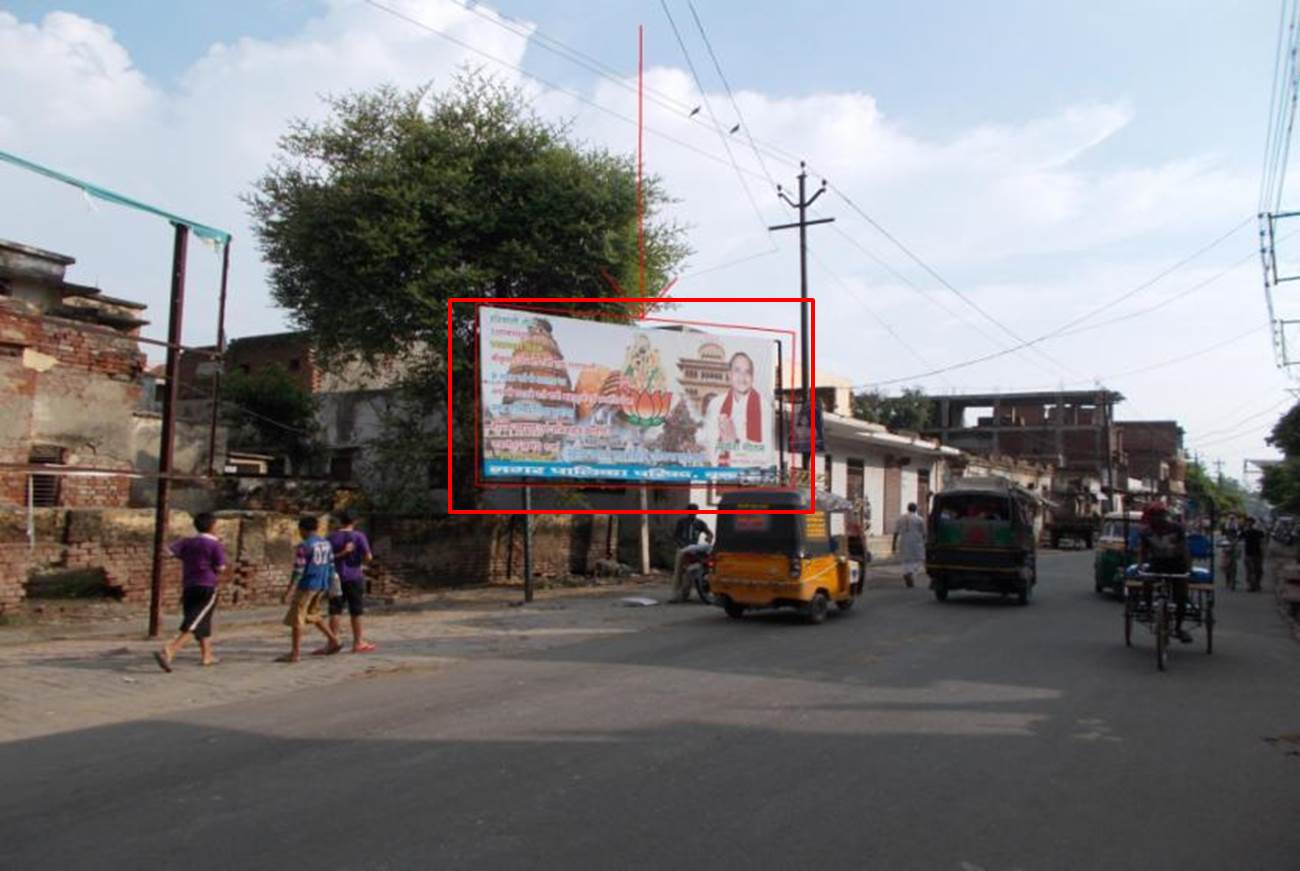Opp Tempo Stand And Near Bus Stand,  Vrindavan
