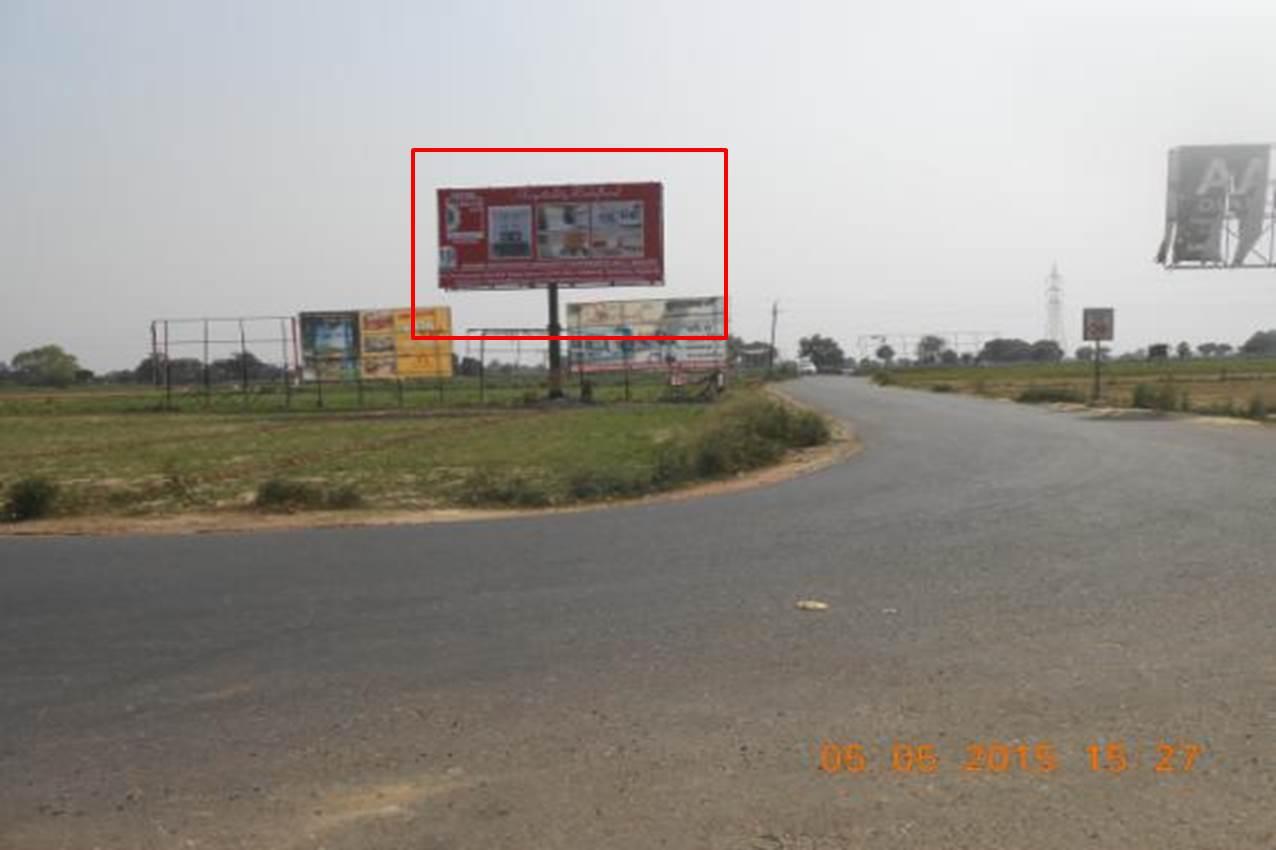 Expressway To Vrindavan Entry, Vrindavan
