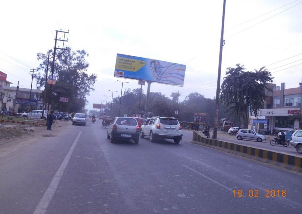 Choudhary Charan Singh Fuwara, Moradabad