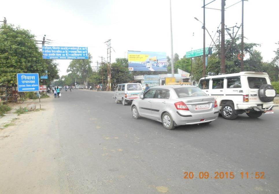 PDL Mall Haridwar Road, Moradabad