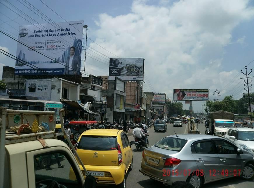 MBD Kashipur Bus Stand, Moradabad