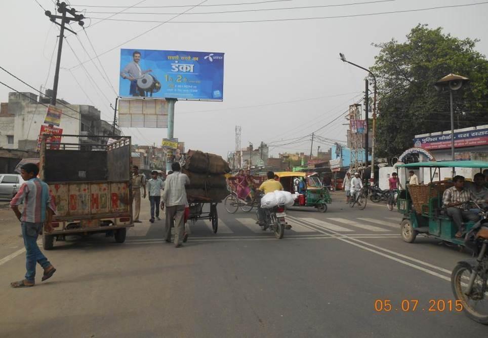 Chandosi Flyover, Moradabad