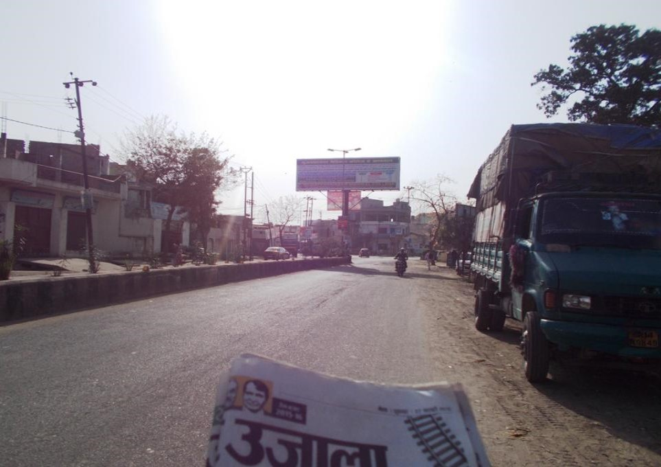 Circular Road, Muzaffarnagar