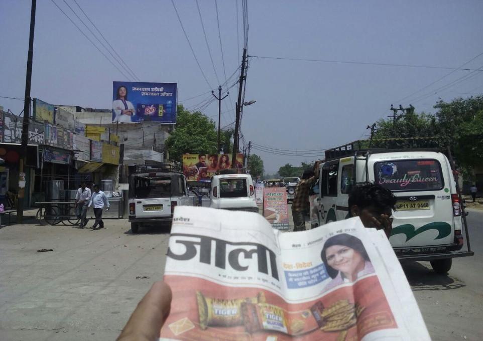 Saharanpur Bus Stand, Muzaffarnagar