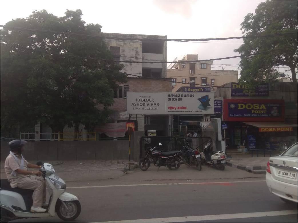 KD BLOCK  ASHOK VIHAR,New Delhi