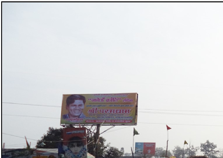 NH-58,Muzaffarnagar,Meerut Road Bypass, Muzaffarnagar