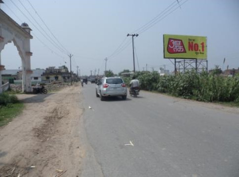 NH-87, Opp. Shaheed-E-Azam Sports Stadium, Near Bilaspur Gate, Nainital Raod, Rampur