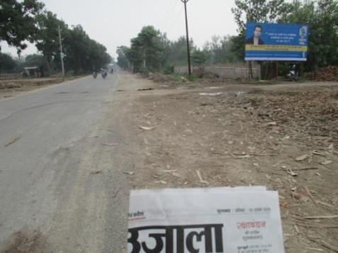 Near Jouhar Hospital, Rampur