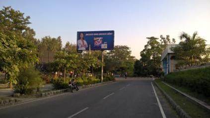 Metropolis Gate , Rudrapur