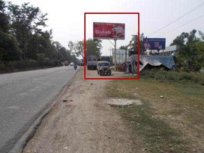Metropolis Mall Opp, Rudrapur