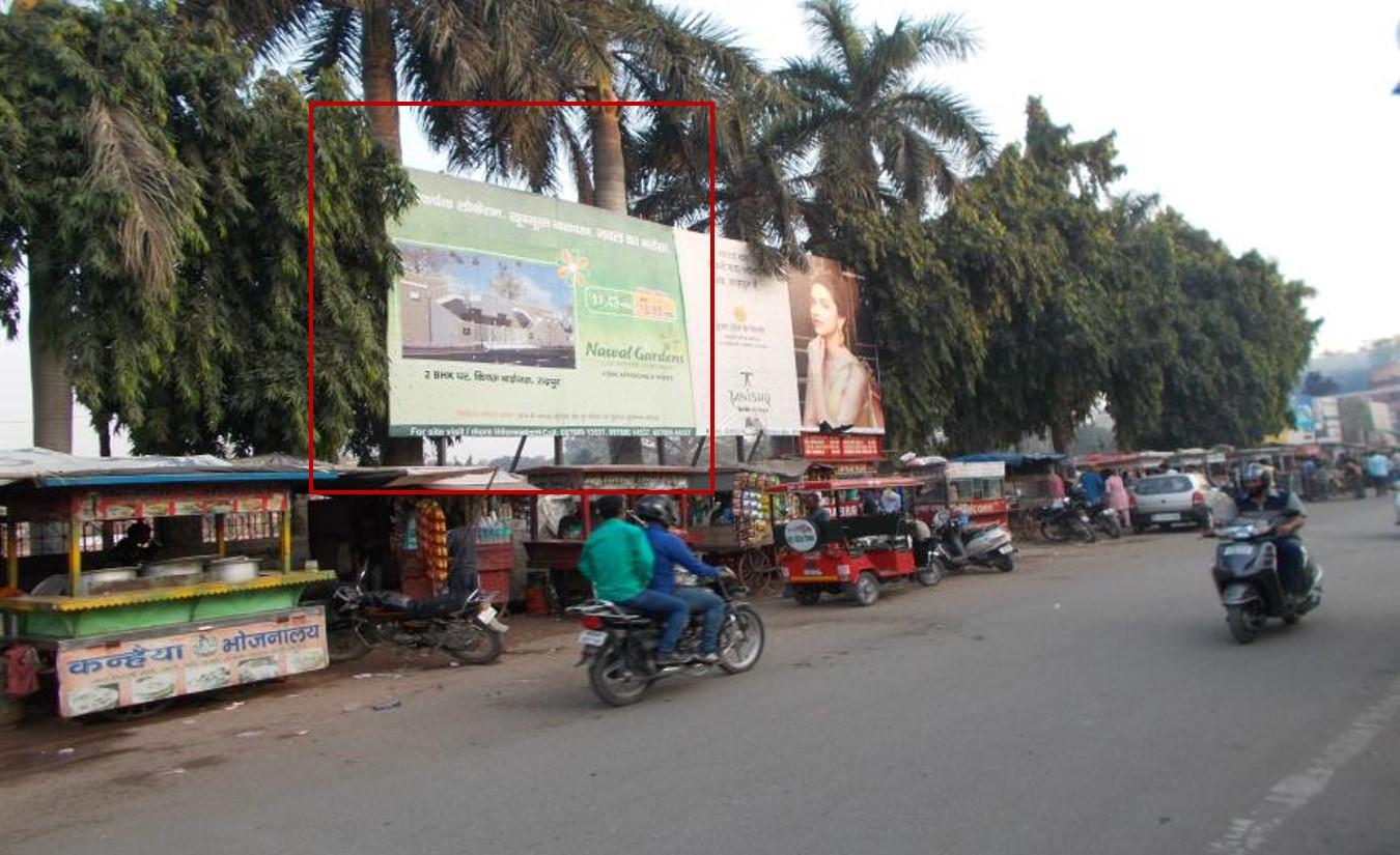 Gandhi Park, Rudrapur