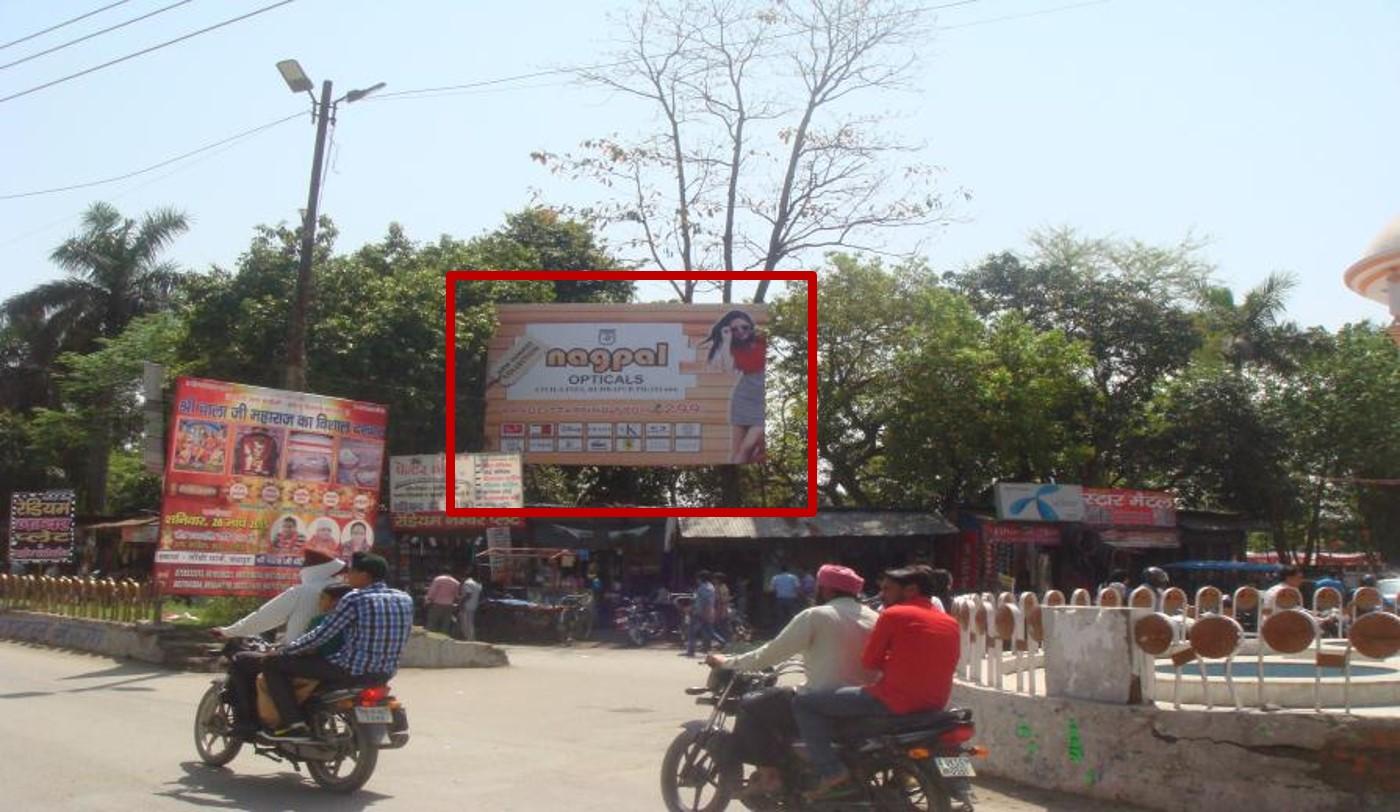 Agrasen Chowk, Rudrapur