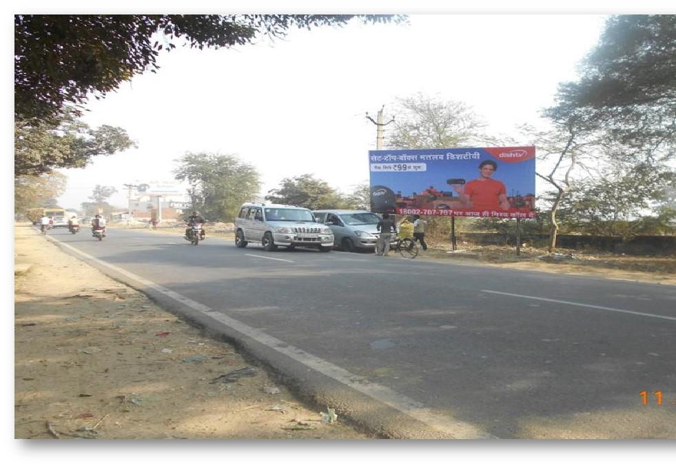 Near A.M. World School, Chandosi