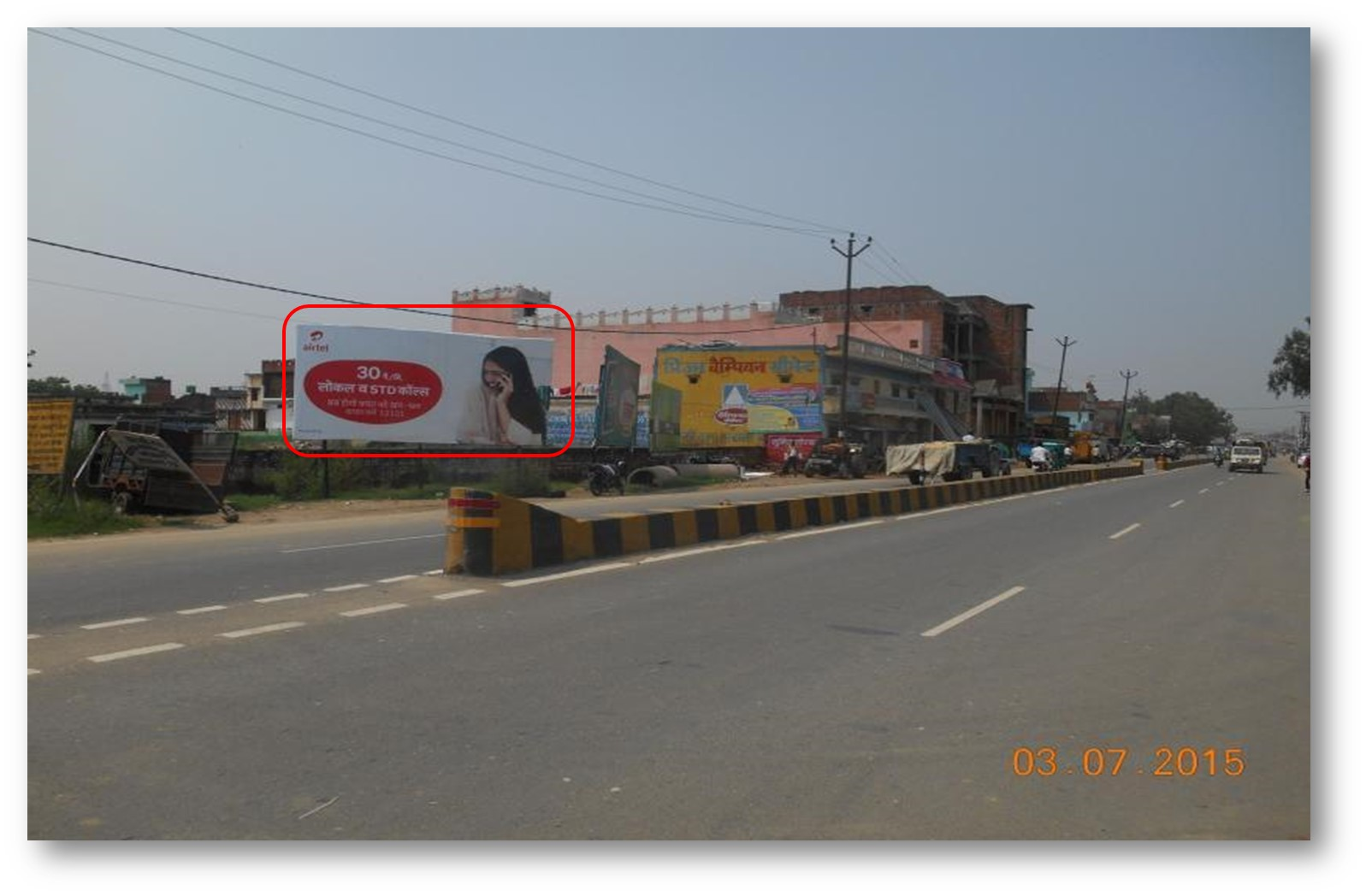 Moradabad  Road, Sambhal