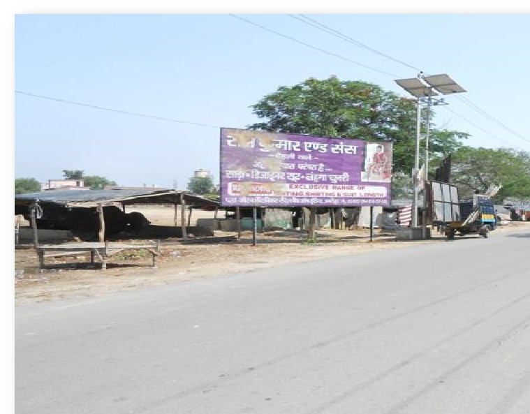 Block, Hasanpur