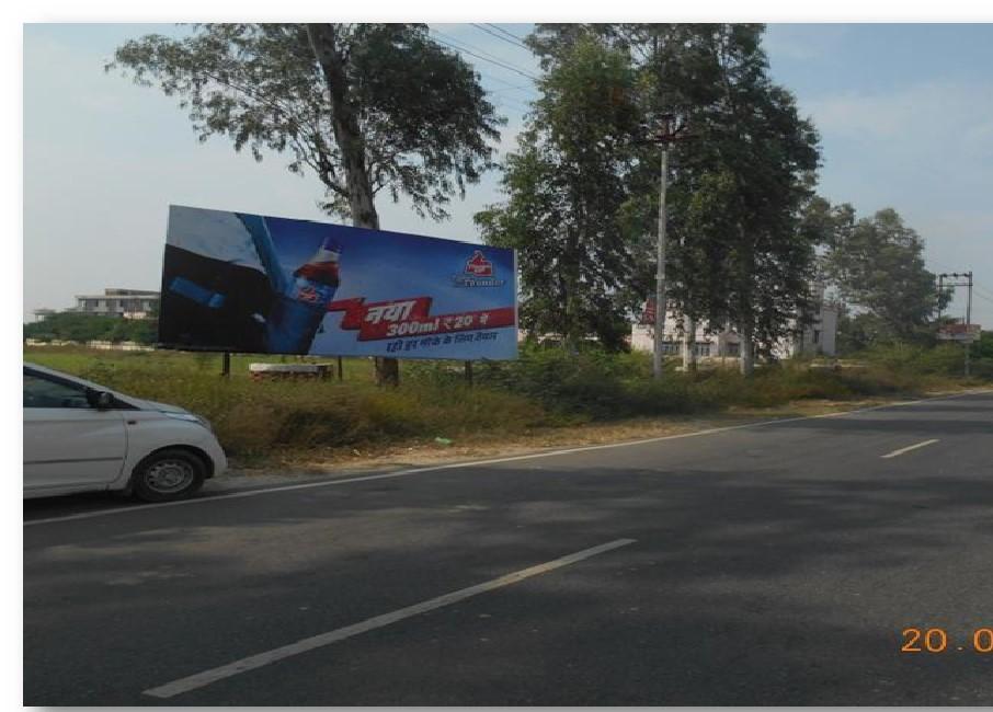 Joya Road, Amroha
