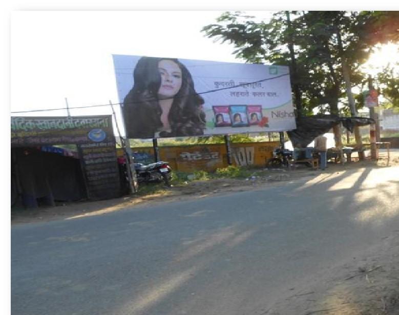Kelsa Road, Amroha
