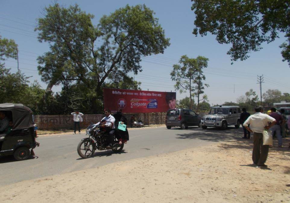 Chaudhary Petrol Pump Tiraha, Etawah
