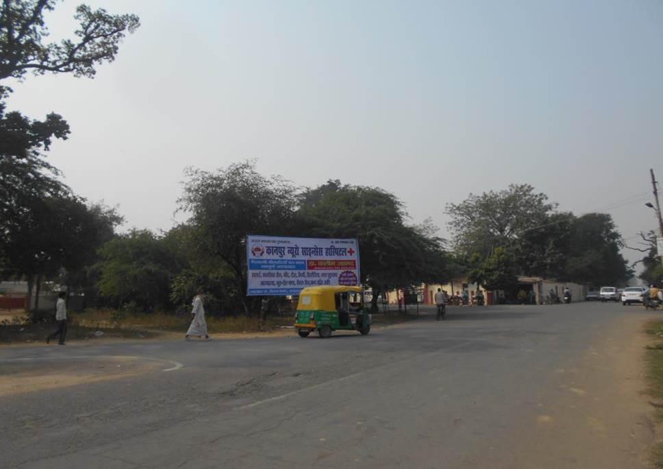Motijheel Hospital Chauraha, Etawah