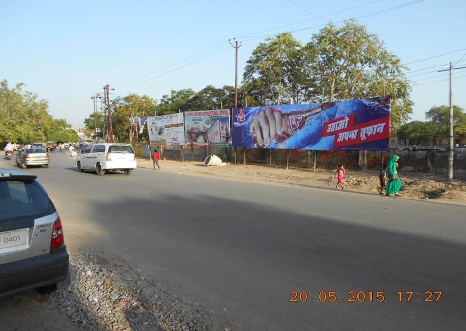 Sastri Chauraha, Etawah