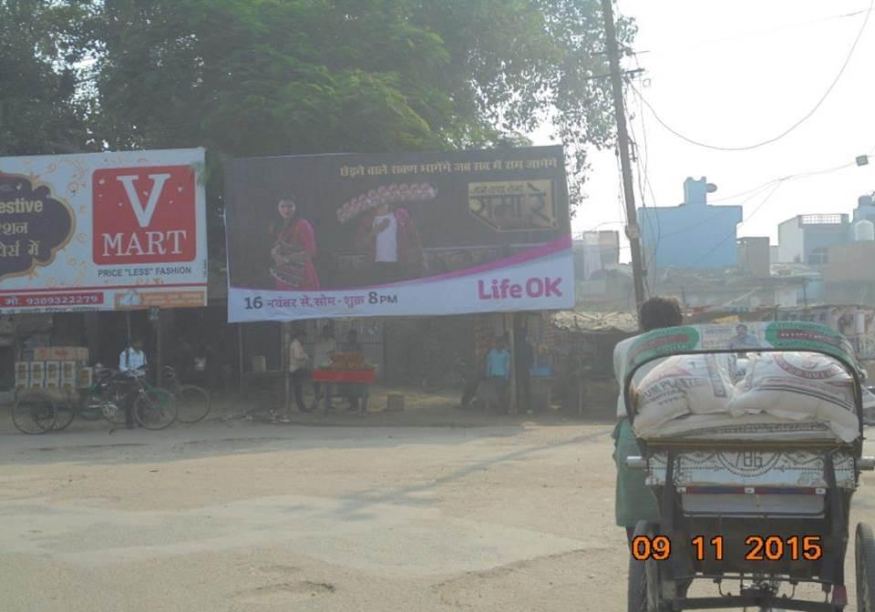 Devrampur, Farukhabad