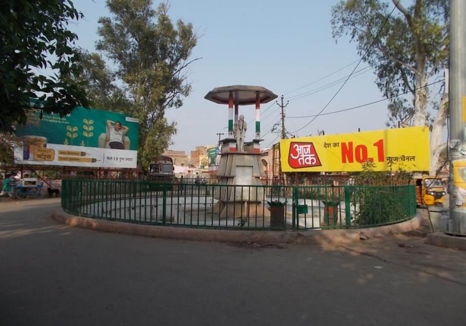 Gandhi Park, Firozabad