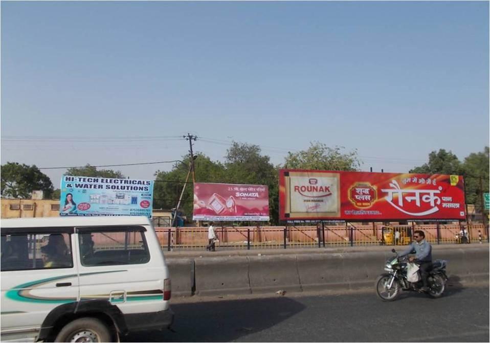 Opp Jain Mandir, Firozabad