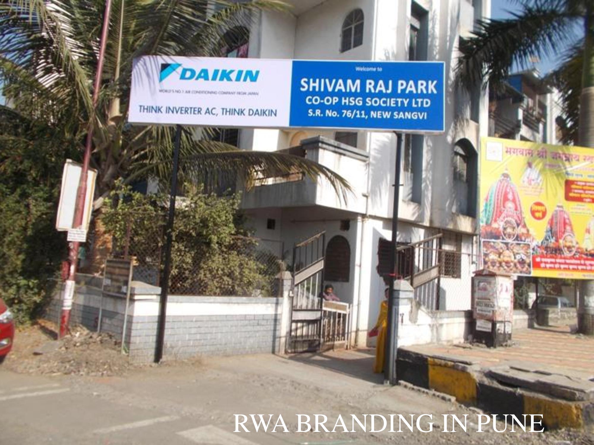 Shuvam Raj Park, Pune