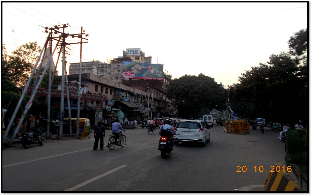 Mall Rd, kanpur