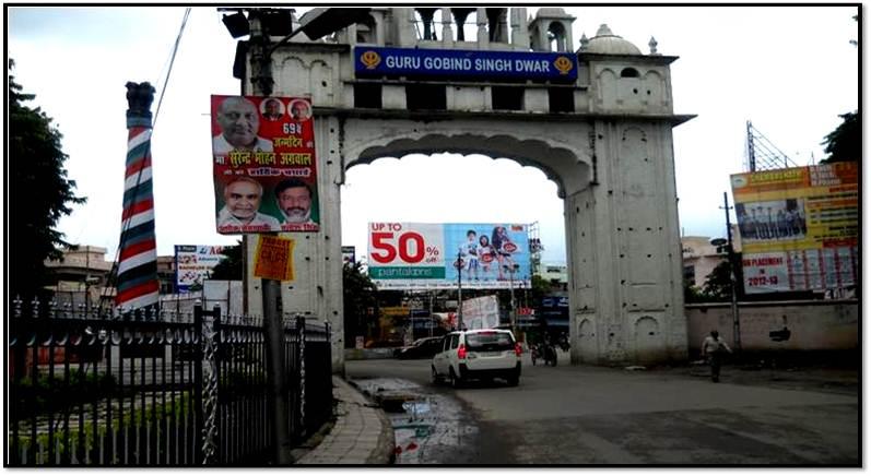 Motijheel, Kanpur