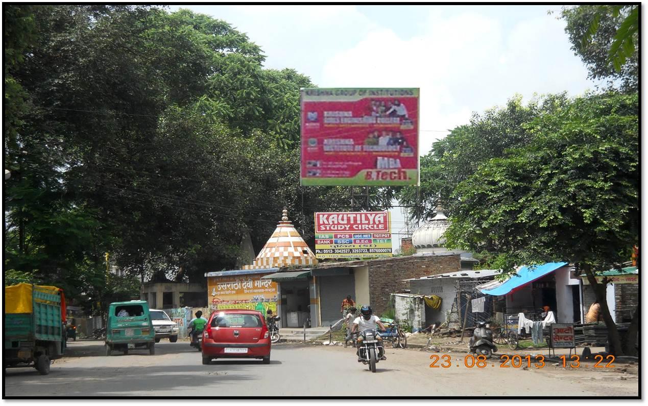 Vishnupuri, Kanpur