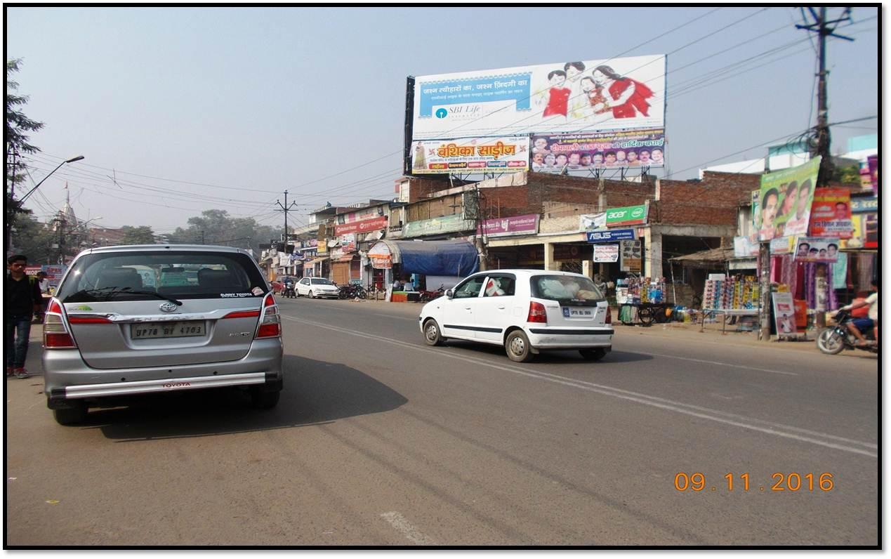 Kidwai Nagar Market, Kanpur