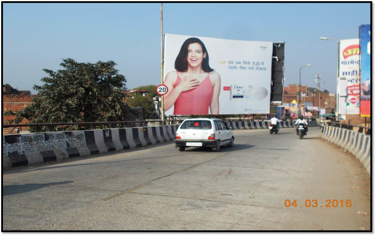 Shuklaganj Flyover, Kanpur