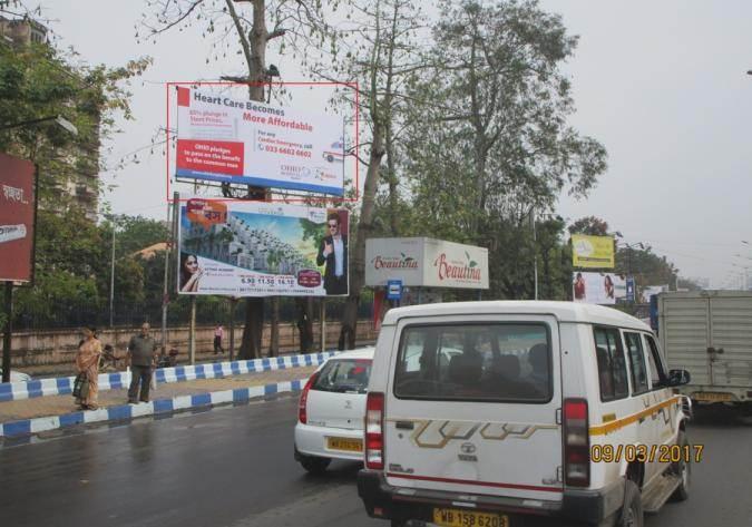 E M Bypass Beleghata, Kolkata