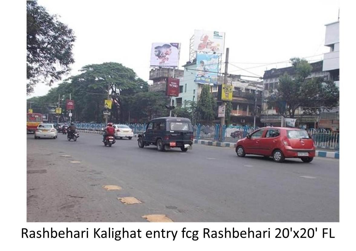 Rashbehari Kalighat entry, Kolkata
