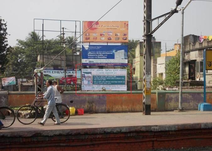 Uttarpara Station, Hooghly