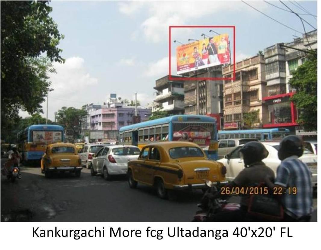 Kankurgachi More, Kolkata