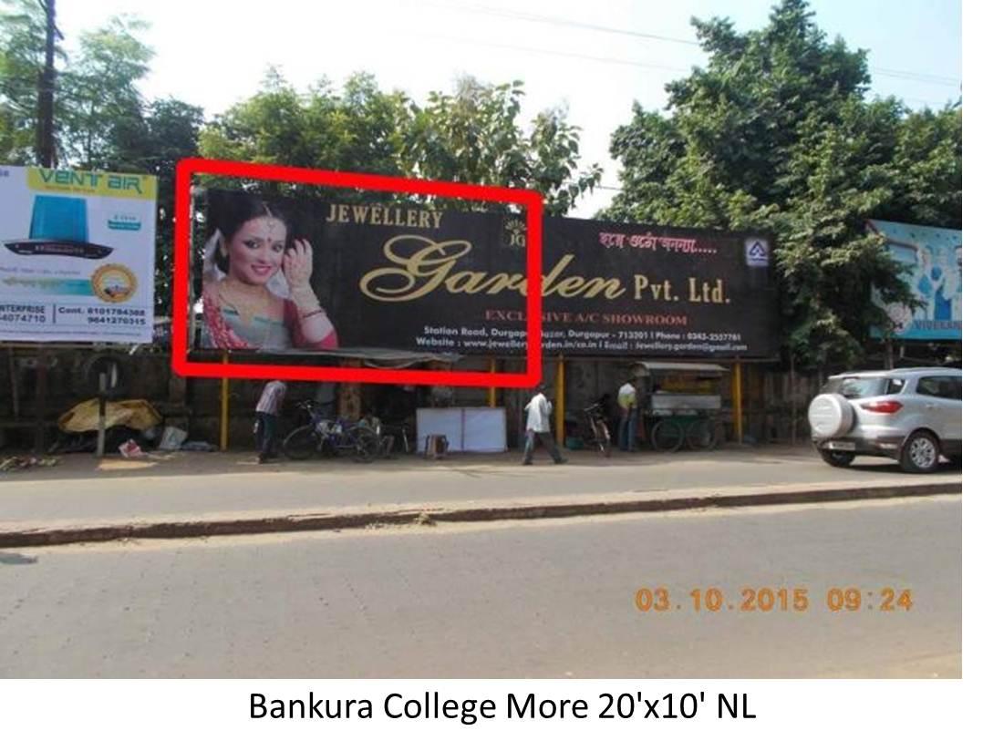 College More, Bankura