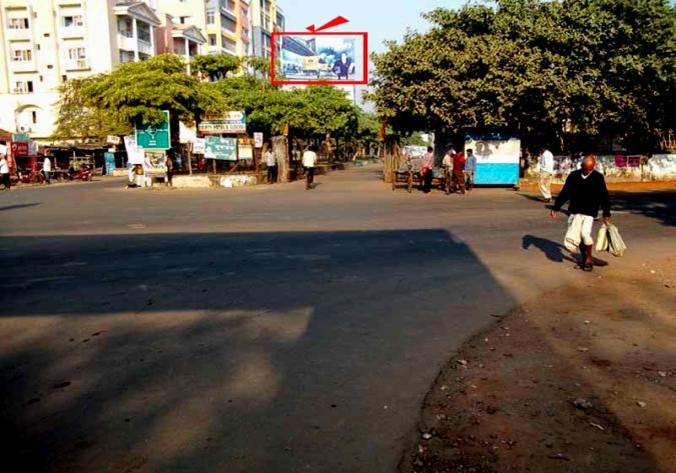 Haldia Mohana  Market, Midnapore