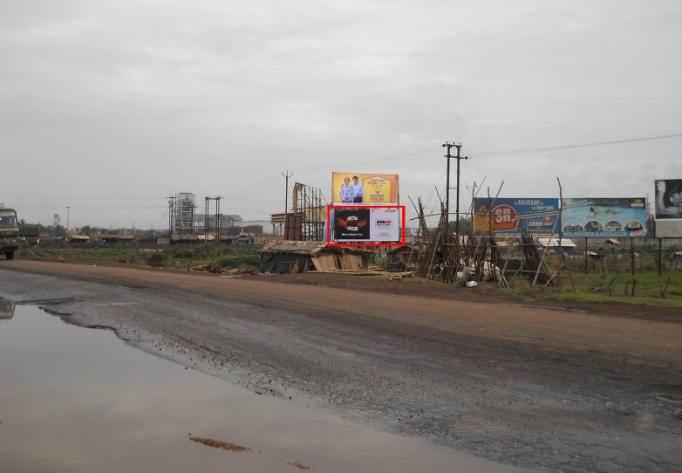 Haldia City Centre, Midnapore