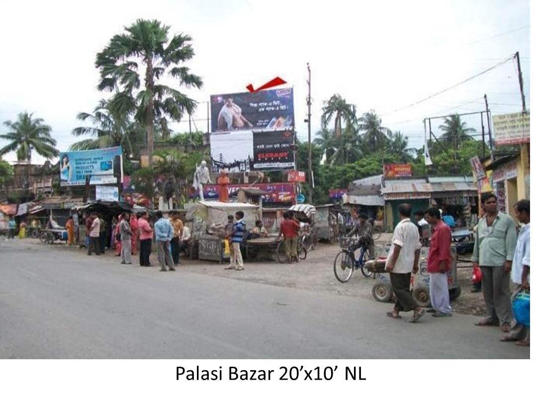 Palasi Bazar, Nadia