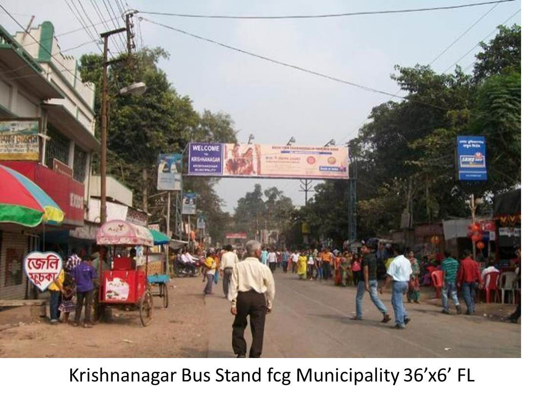 Krishnanagar Bus Stand, Nadia