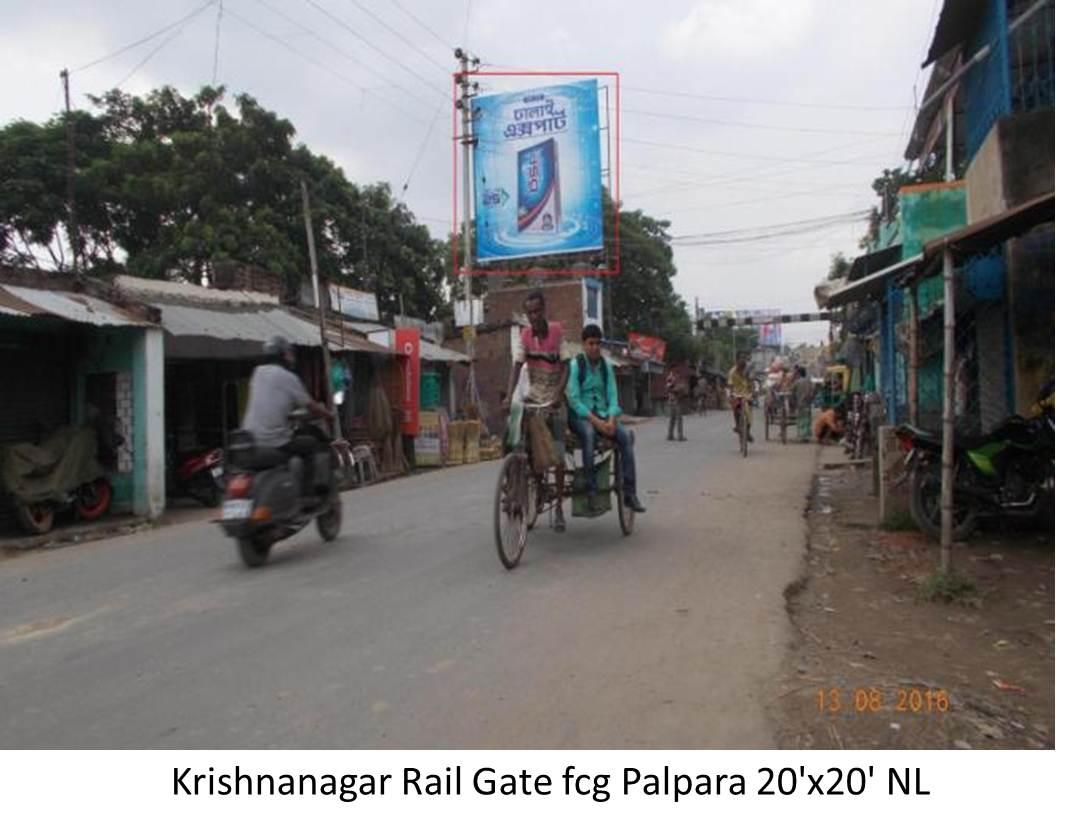 Krishnanagar Rail Gate, Nadia