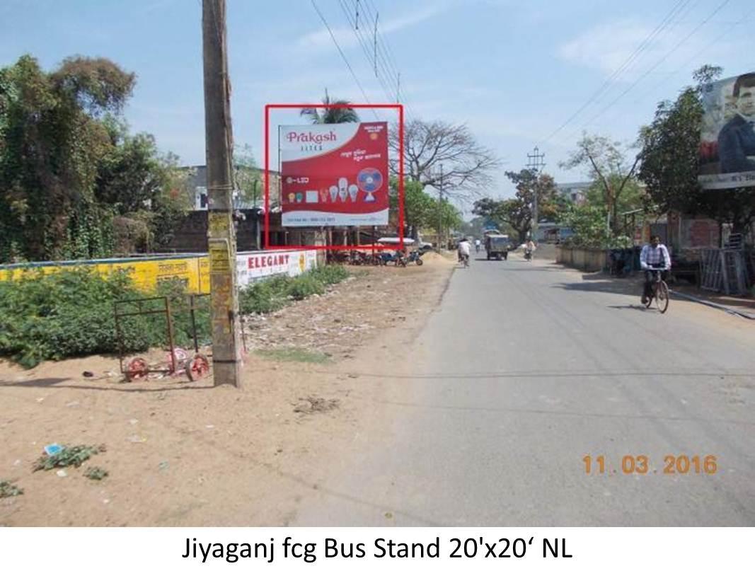 Jiyaganj, Murshidabad