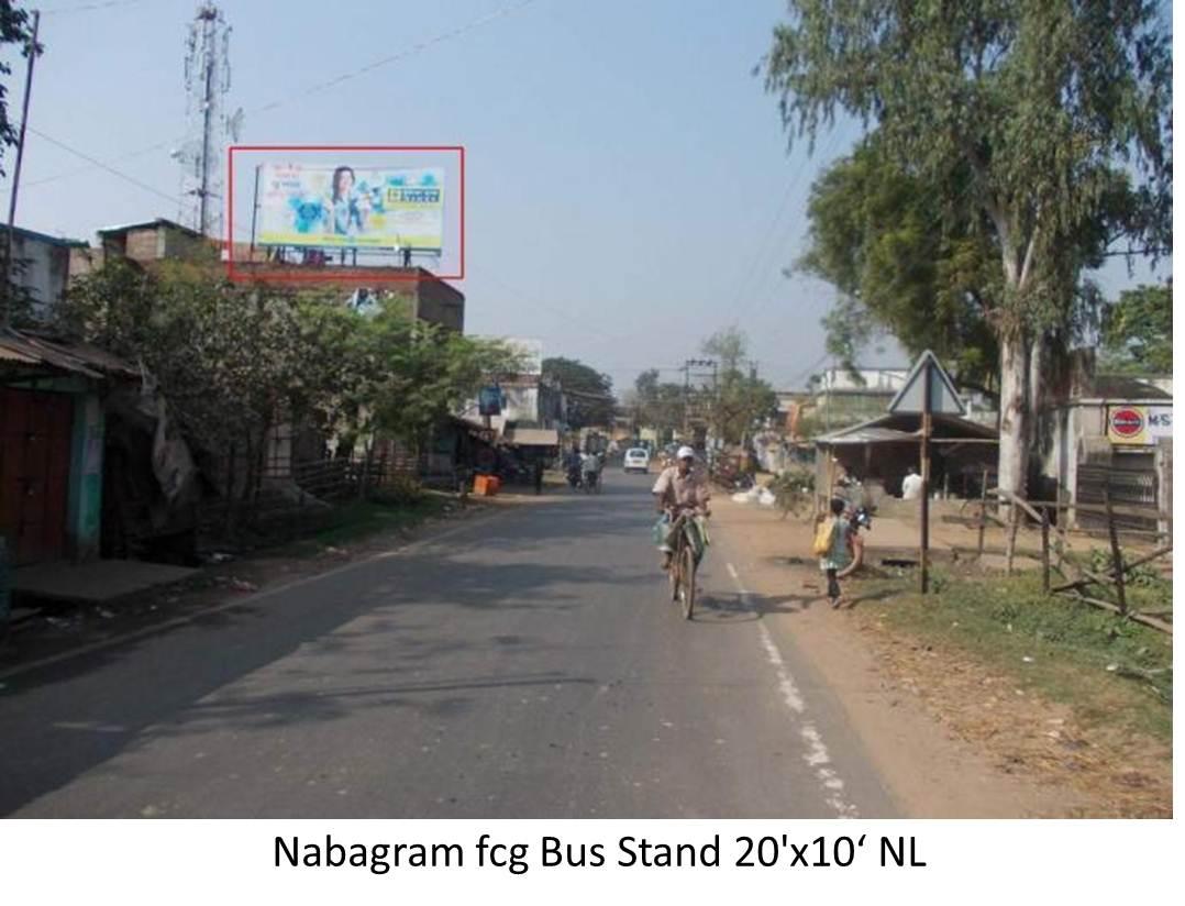 Nabagram, Murshidabad