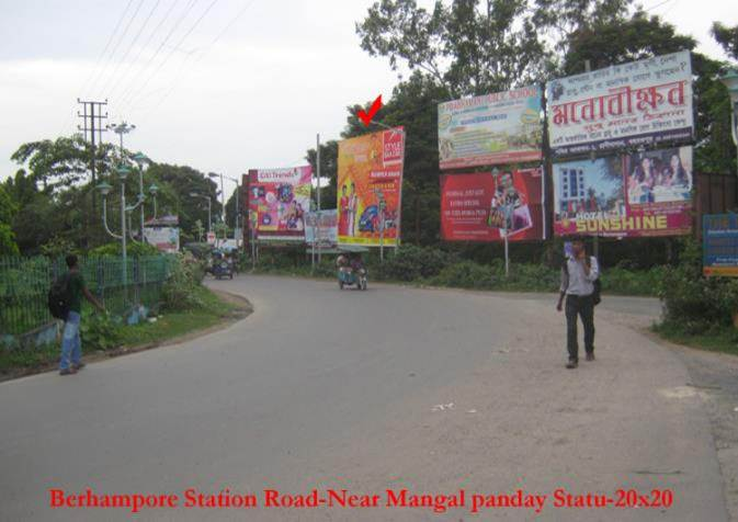 Berhampore Station Road, Murshidabad