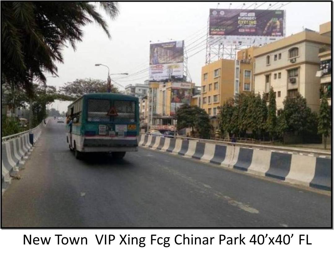 New Town  VIP, Kolkata