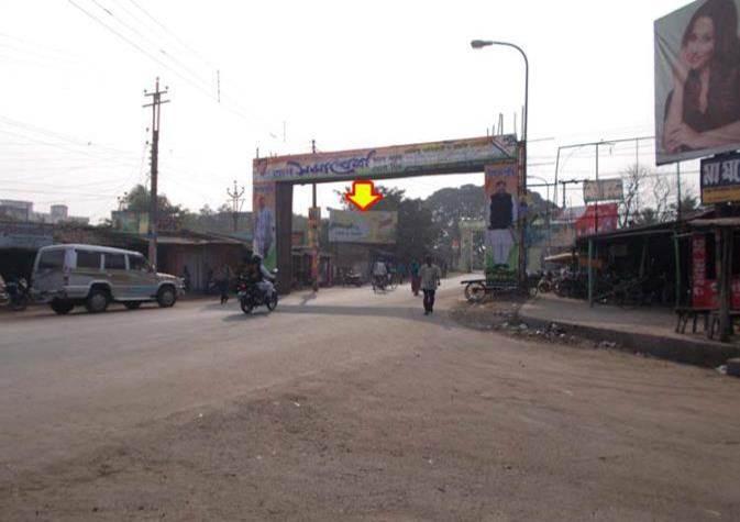 Islampur Bus Stand, Murshidabad