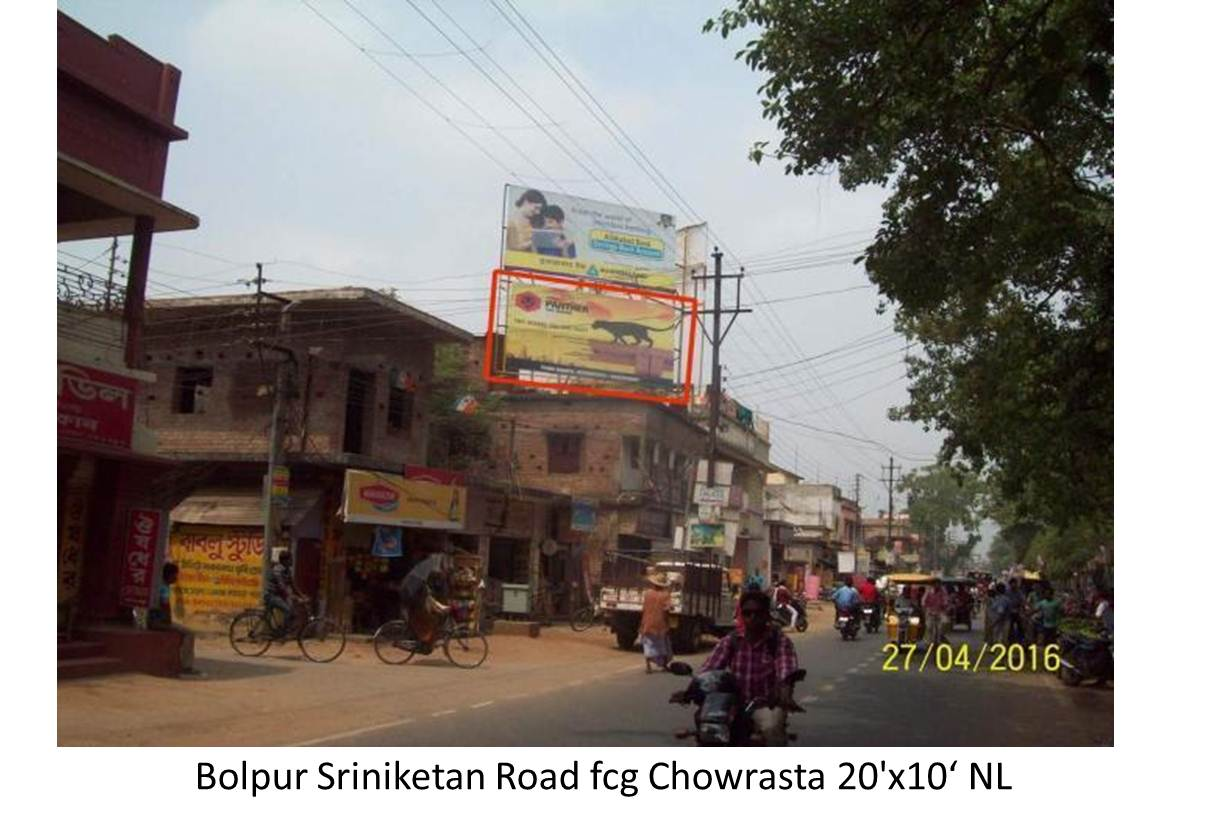 Bolpur Sriniketan Road, Birbhum