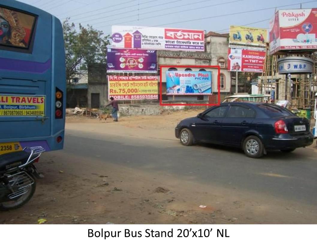 Bolpur Bus Stand, Birbhum